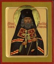 180px Johannes von Shanghai%2C der Wundert%C3%A4ter 02. Juli   Gedenken des Heiligen Johannes von Shanghai und San Francisco